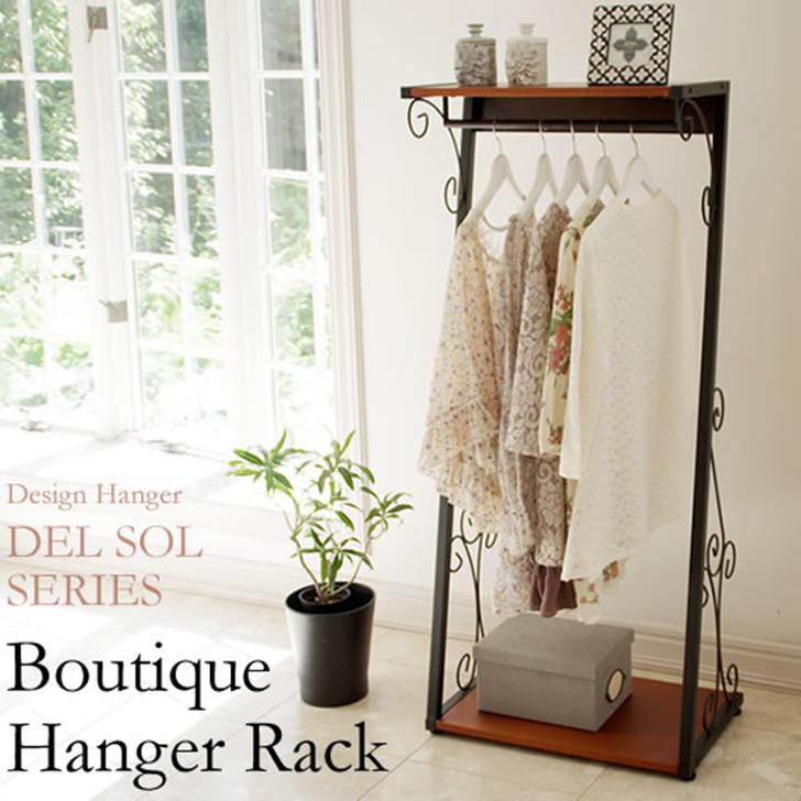Miyatake Del Sol Boutique Hanger Rack