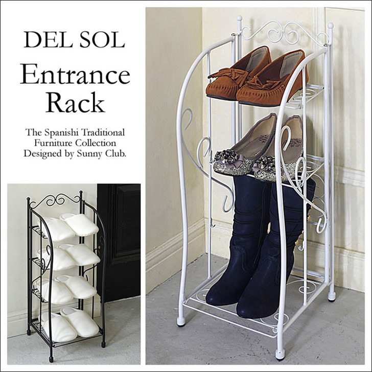 Miyatake Del Sol Entrance Rack