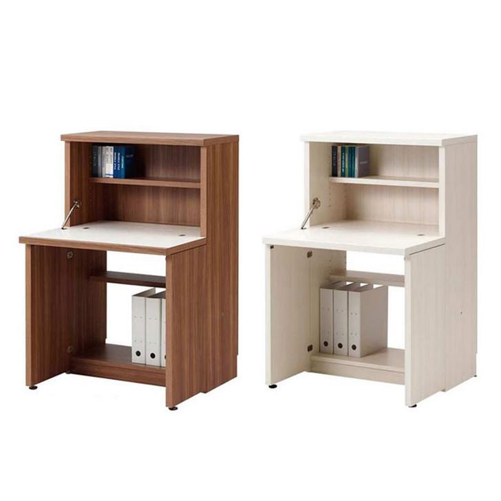 Funamoco Living Shelf Folding Desk