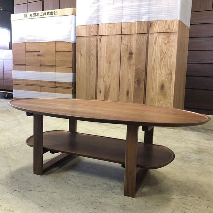 Maruta Popolo Center Table