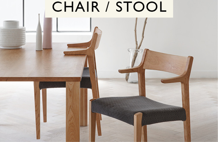 NAGANO Chair/Stool Series