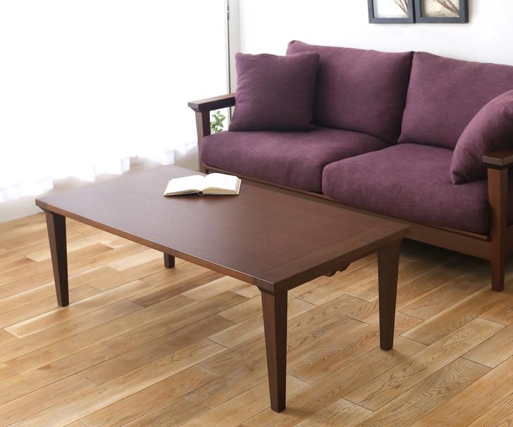 MOBEL MT-01 Living Table Walnut