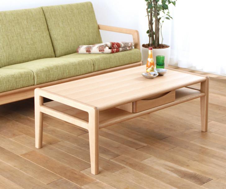 MOBEL Rein Center Table