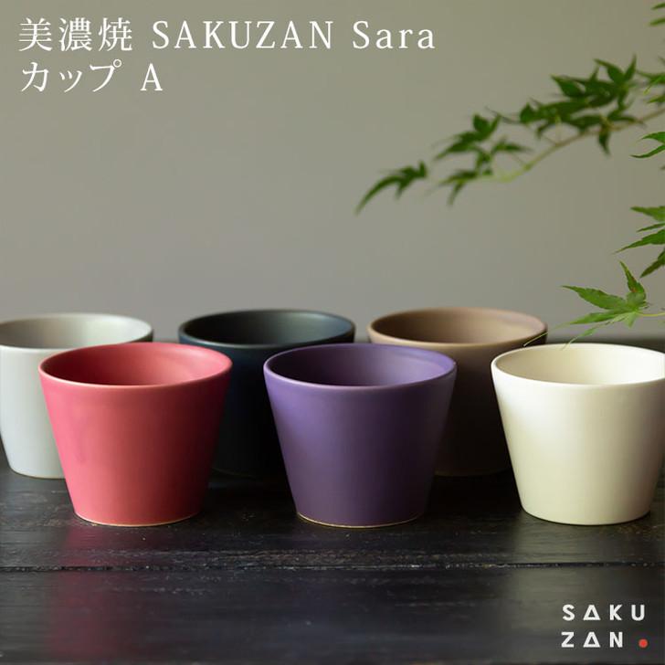 SAKUZAN Sara Cup