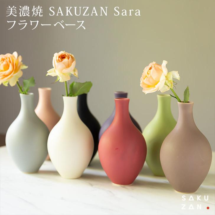 SAKUZAN Sara Flower Base