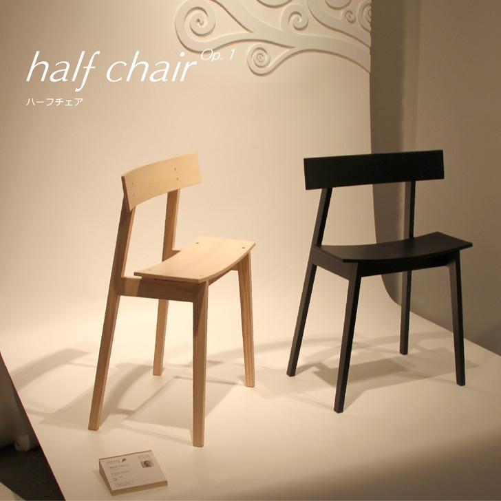 MOBEL half chair Op.1