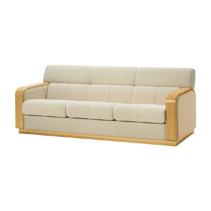 TENDO Sofa F-5338SG-NT (Leather)