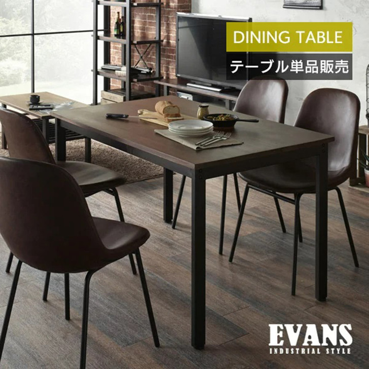 EVANS Dining Table 120