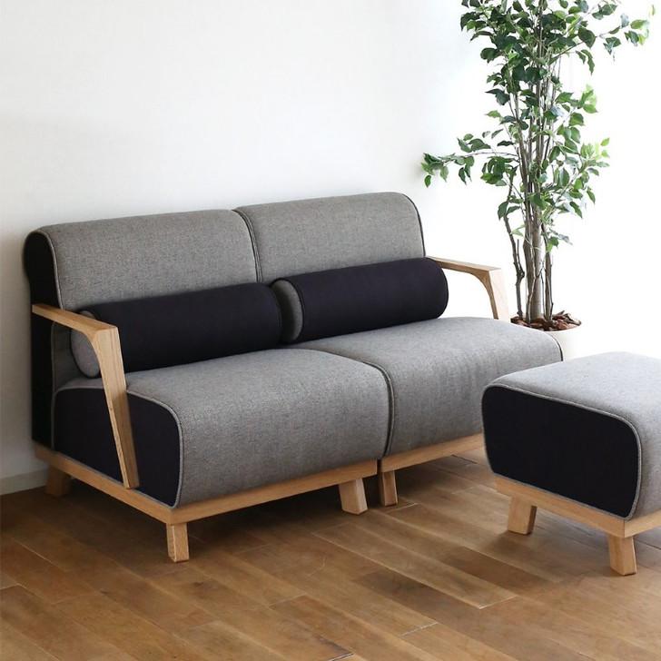 Taisetsu Trico Sofa