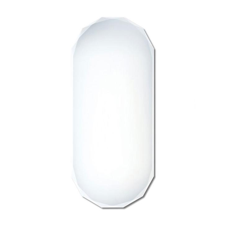 SK Suspended Mirror SUC-001