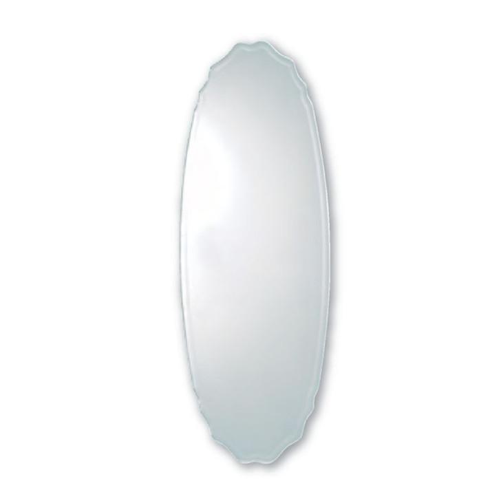 SK Suspended Mirror SUC-016