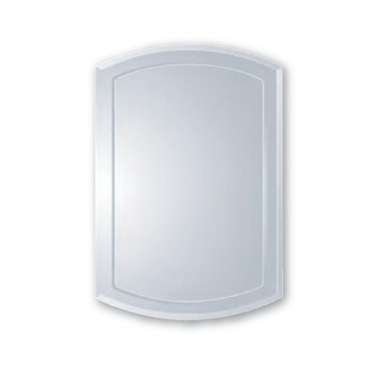 SK Suspended Mirror SUC-017