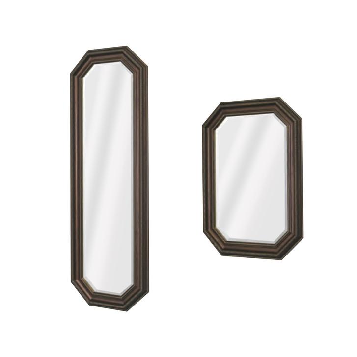 SK Wall Mirror 3473