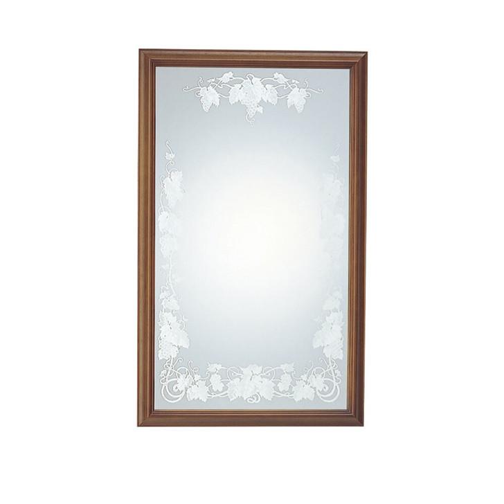 SK SAN Wall Mirror