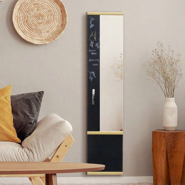 SK Pegura Long Wall Mirror