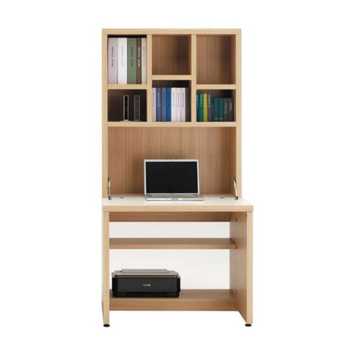 Funamoco Lattice Folding Desk & Shelf Elise Ash (Open)