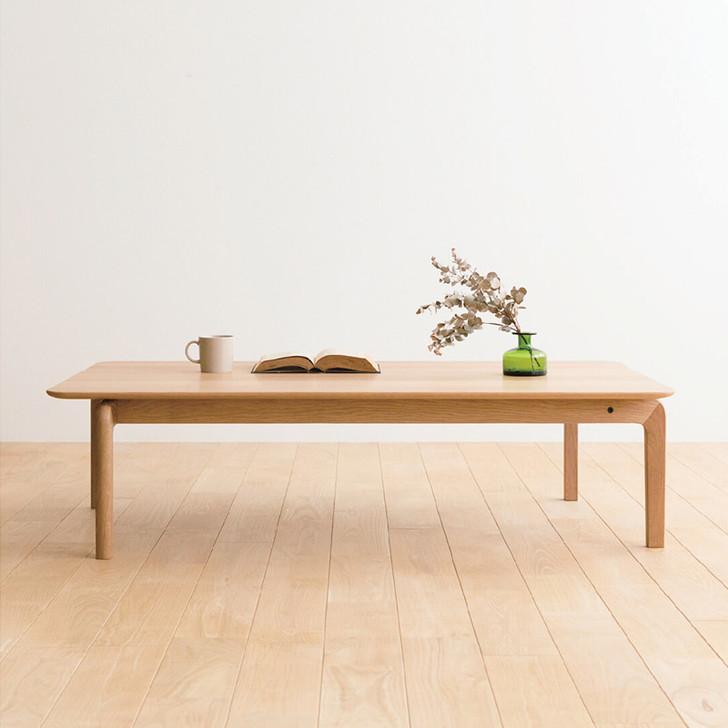 LISCIO Low Table 126x70