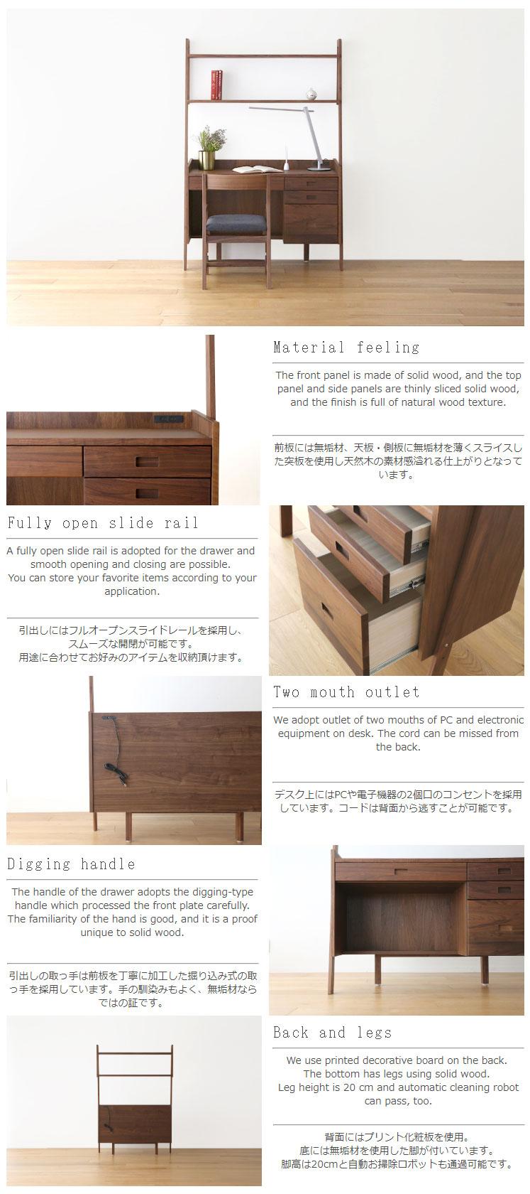 118desk-details-oak.jpg