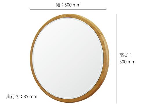 2-4maron-5050.jpg