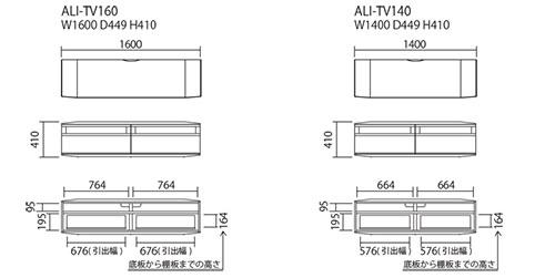 aliante-details2.jpg