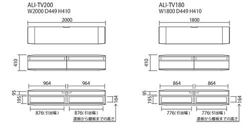 aliante-details3.jpg