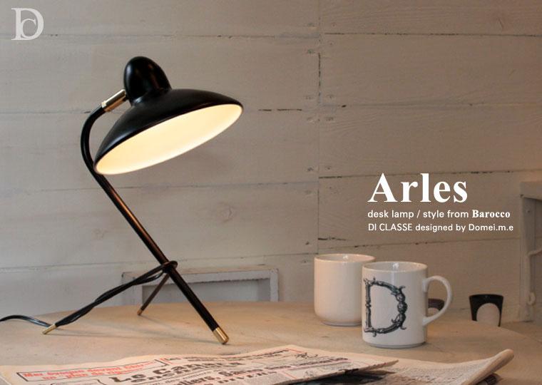 arles-dl-main01.jpg