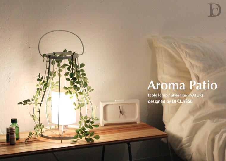 aroma-patio-main01.jpg