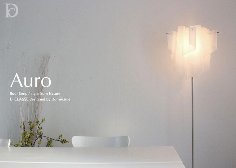 auro-fl-main01.jpg