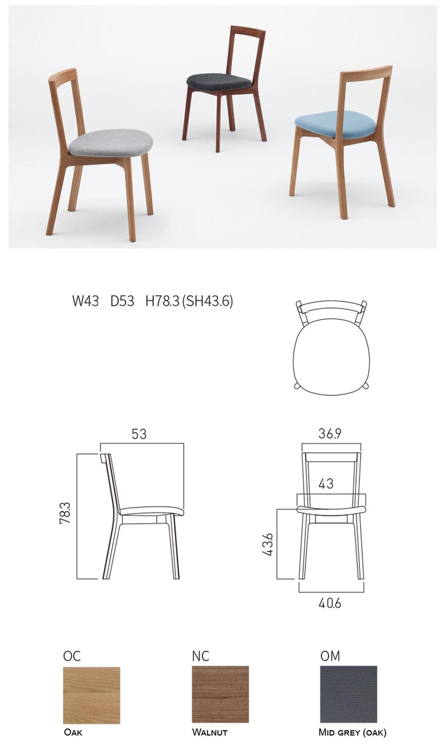 bridge-chair.jpg