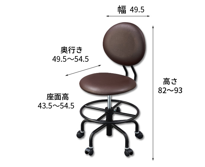 brost-chair.jpg