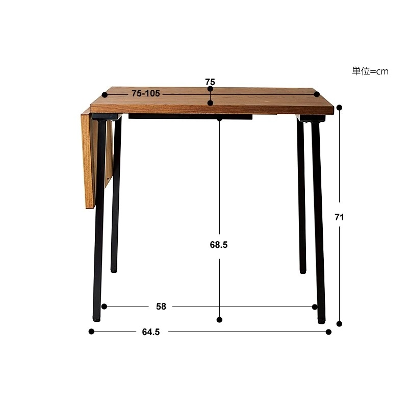 c-extention-table-s.jpg