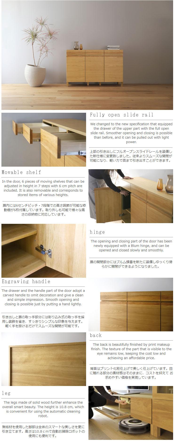 cabinet-details1.jpg