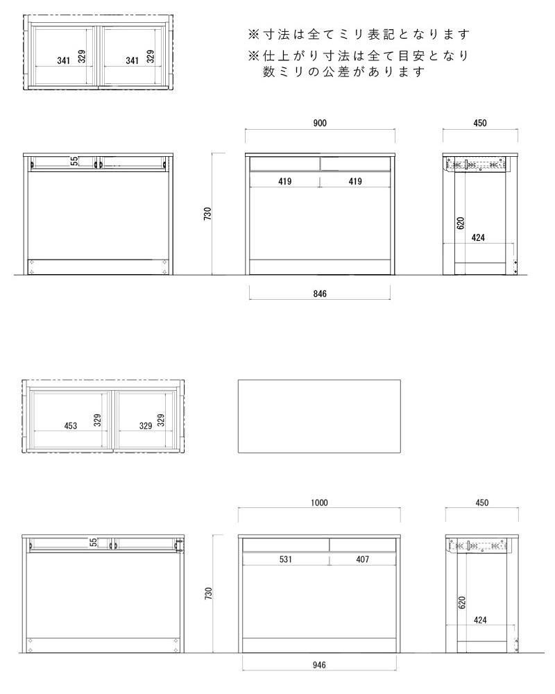 carlo-desk-s-90-100.jpg