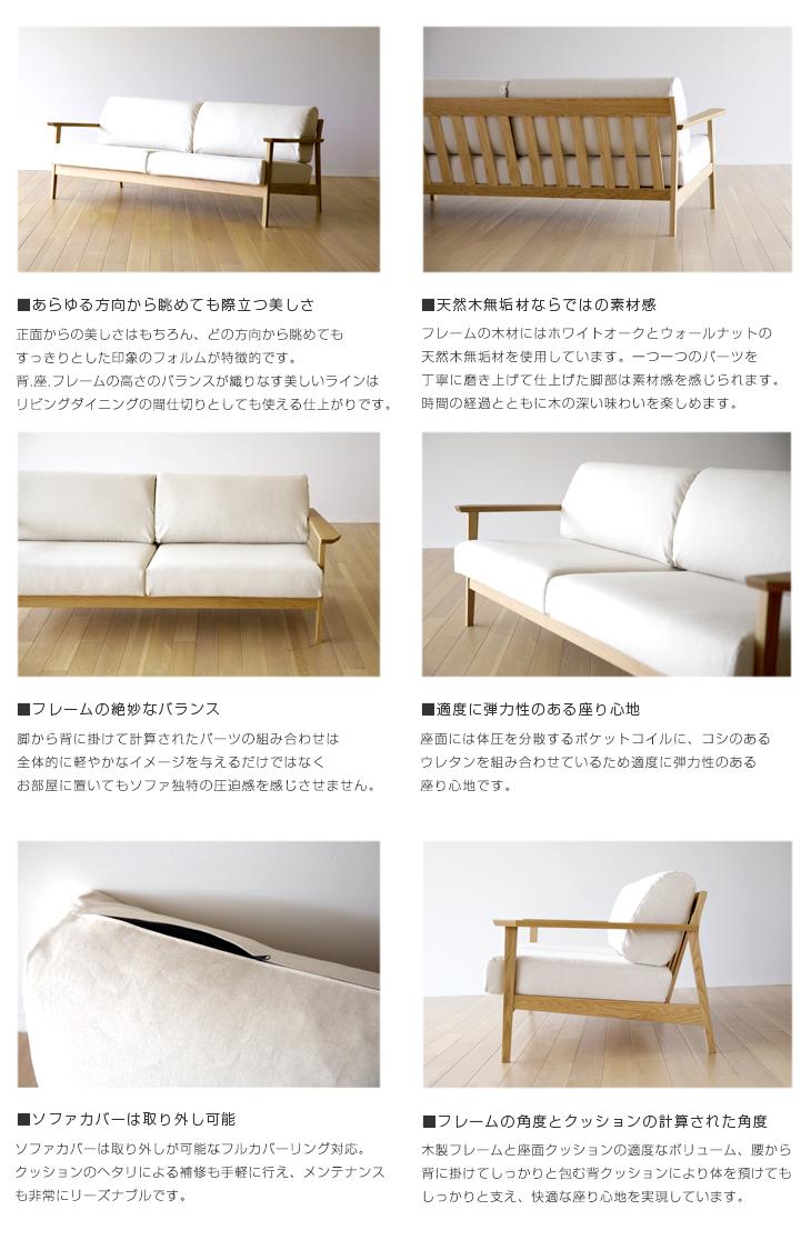 cebu-sofa-4.jpg