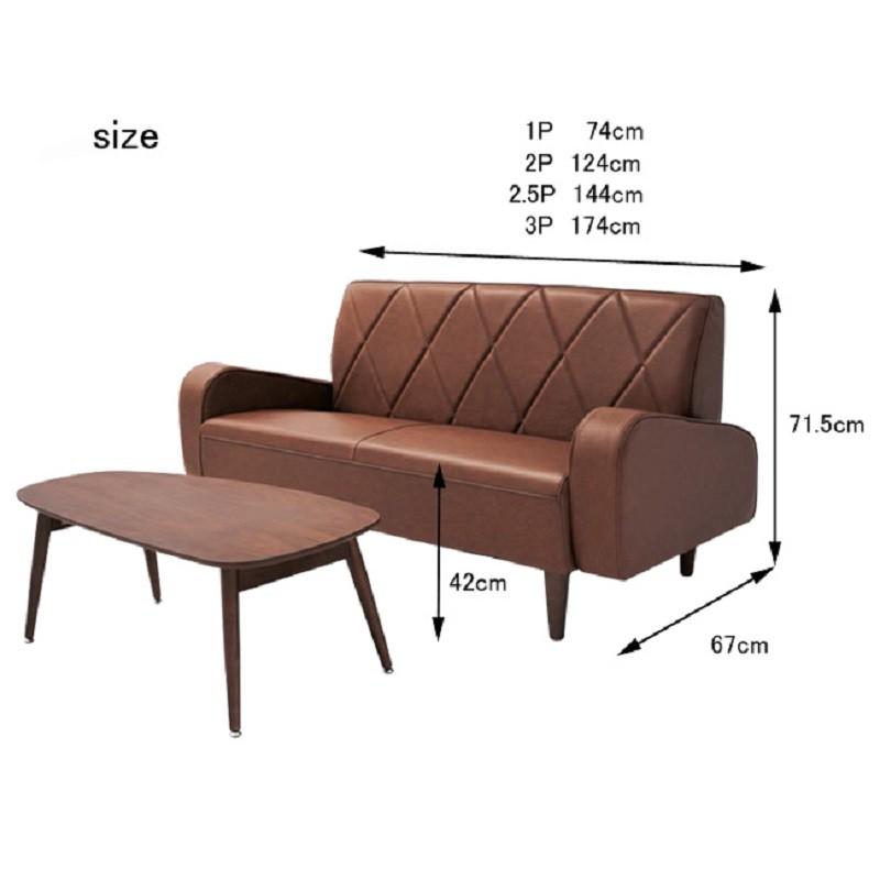 cello-sofa-4-.jpg