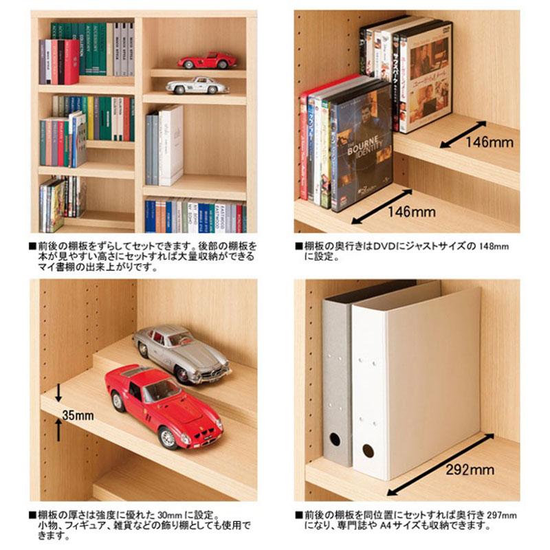 comic-shelf-90t-2.jpg