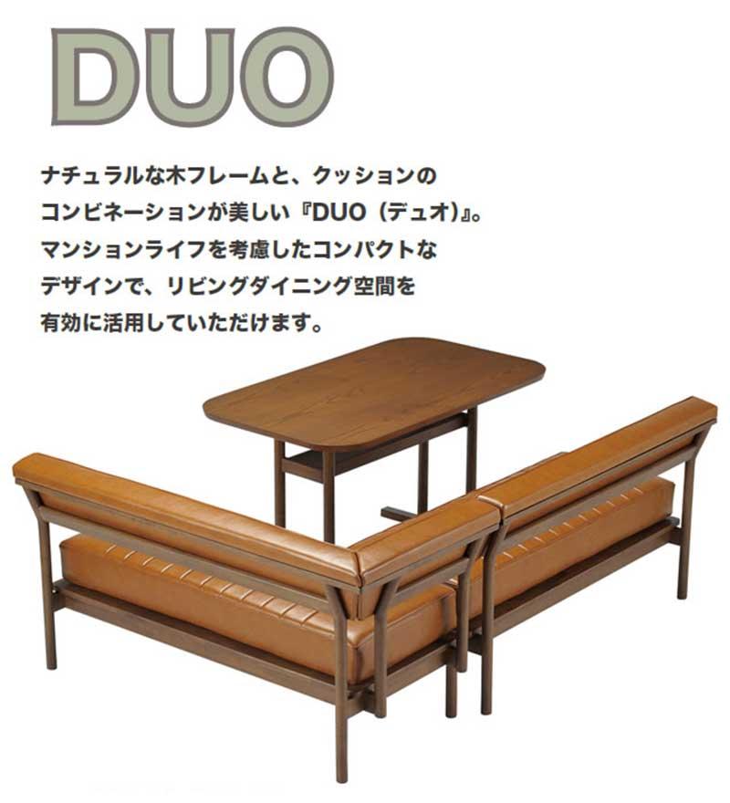 duo-ld-series.jpg