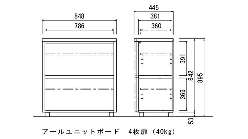 earl-cabinet-4door-s1.jpg