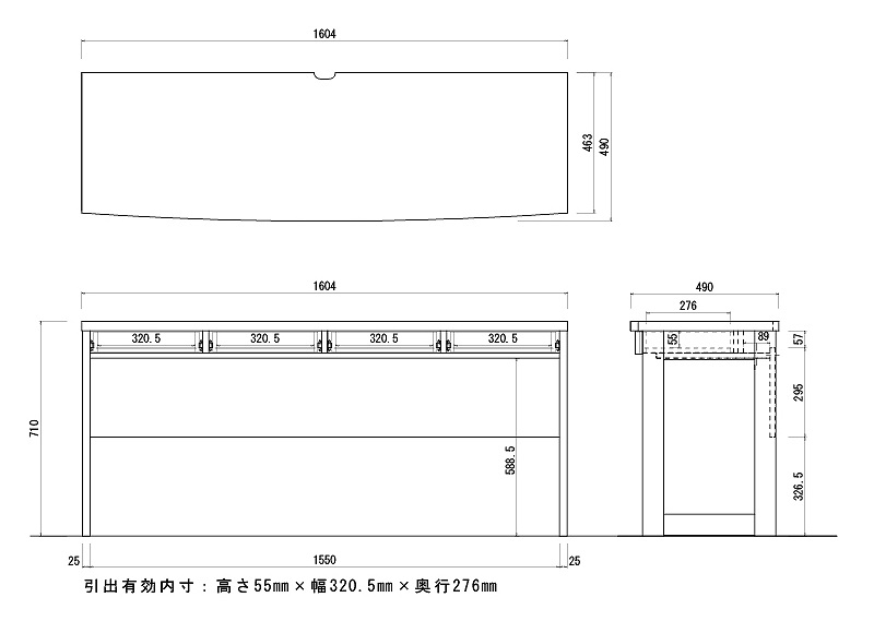earl-desk-160-s.jpg
