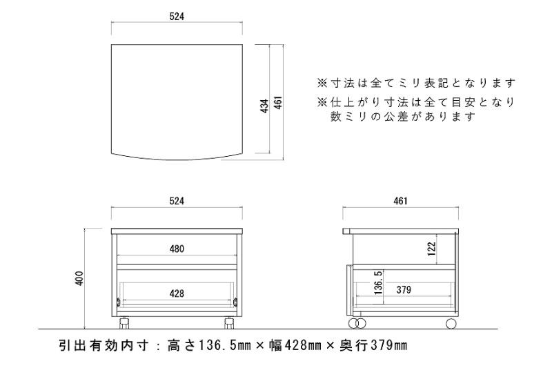 earl-printer-wagon-d.jpg