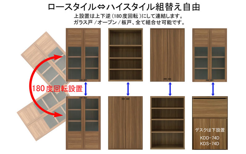 f-living-shelf180.jpg