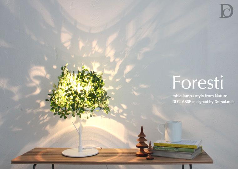 foresti-tl-main01.jpg