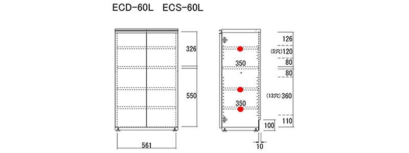 funamoco-ecds-60l.jpg