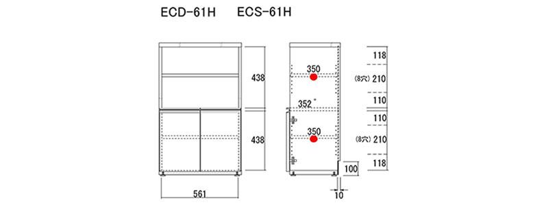 funamoco-ecds-61h.jpg