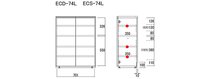 funamoco-ecds-74l.jpg