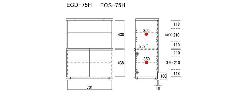 funamoco-ecds-75h.jpg