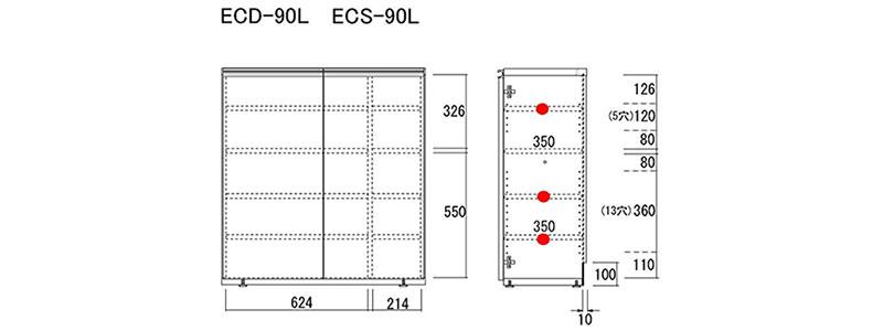 funamoco-ecds-90l.jpg