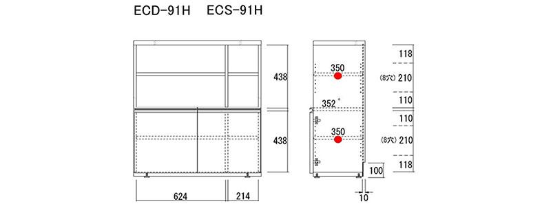 funamoco-ecds-91h.jpg