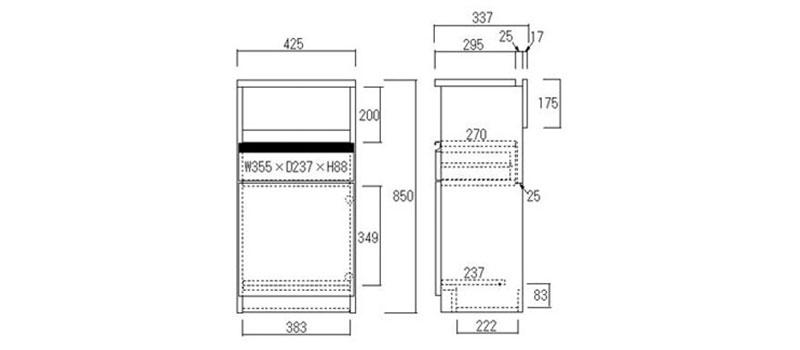 funamoco-fax-counter-425-si.jpg