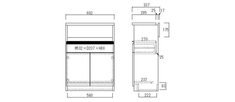 funamoco-fax-counter-600-si.jpg